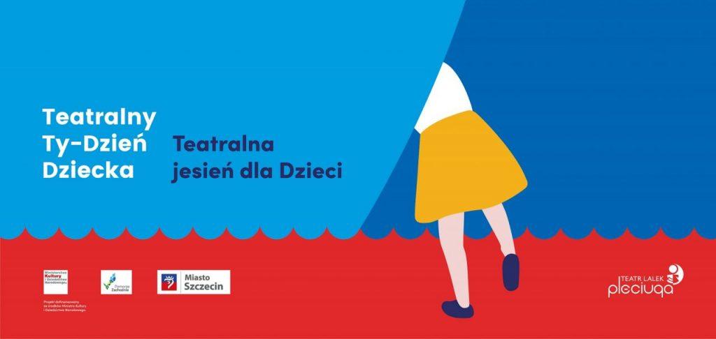Teatralny Tydzień Dziecka online